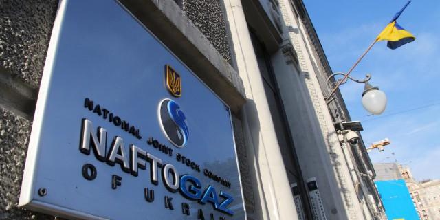 Борьба за нефтегазовый сектор Украины продолжается