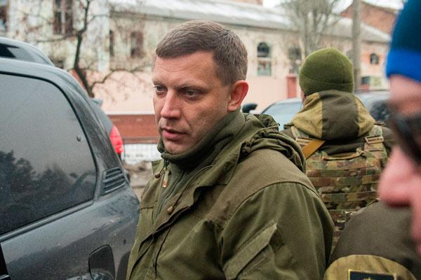 Киев растоптал хрупкий минский мир