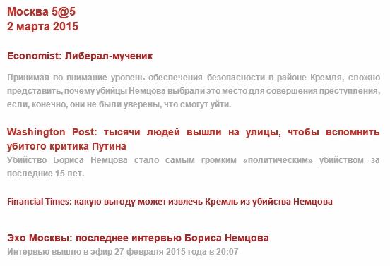 Из рассылки Посольства США в России