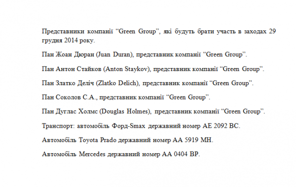 green31