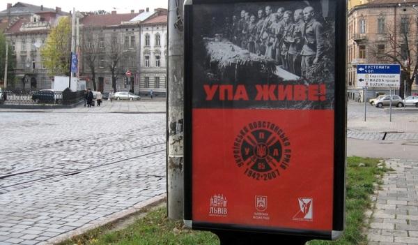 В убийстве Бузины и Калашникова призналась УПА