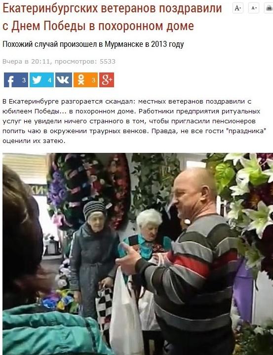 Путин, сделай что-нибудь, или народ сам объявит партизанскую войну новым нацистам!