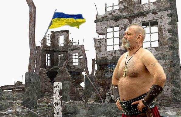 Украина: конец истории