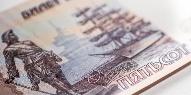 Рубль укрепился в условиях роста цен на нефть