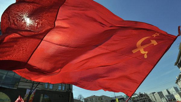 На Украине коммунизм законодательно приравняли к нацизму