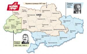 Отказались от советского - верните территории