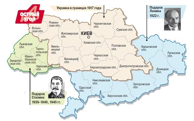 украина в границах 1922 года видео обзор, прочитать