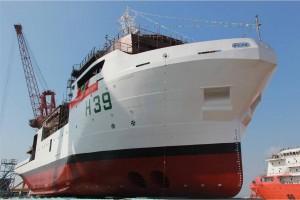 Vital de Oliveira для ВМС Бразилии