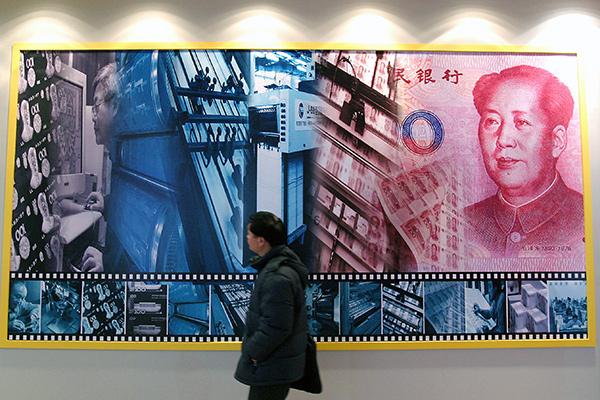Как США проиграли валютную войну с Китаем