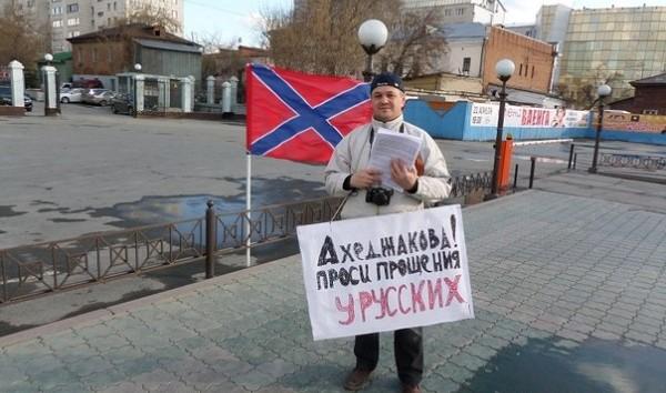 Проси прощения у русских! В Тюмени устроили горячий прием Лии Ахеджаковой