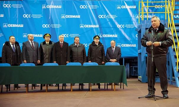 Дмитрий Рогозин выступает на церемонии закладки АПЛ «Архангельск».