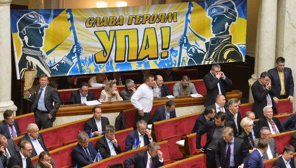 Украина разозлила Польшу героизацией УПА