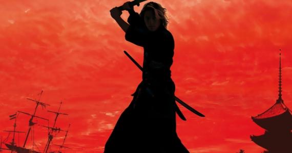 На что рассчитывают самураи
