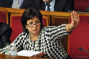 Четыре фактора украинского экономического кризиса от Яресько: опять виноваты коммуняки