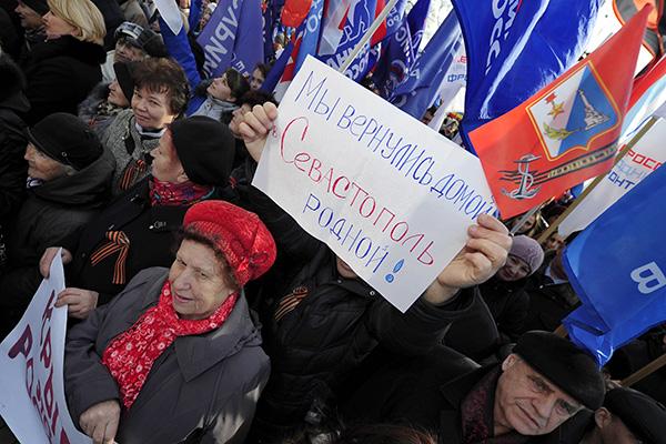 Митинг в честь годовщины присоединения Крыма к России. Фото: Юрий Смитюк