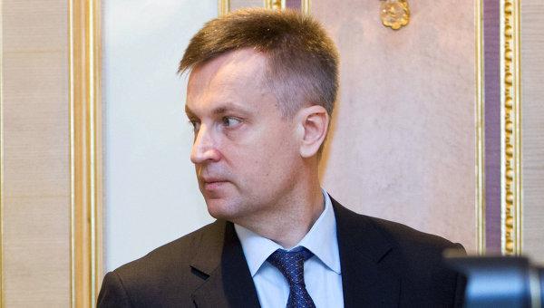 Верховная рада Украины уволила Наливайченко с должности главы СБУ