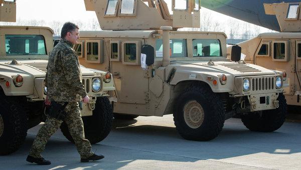 Конгресс США включил в бюджет наступательное вооружение для Киева