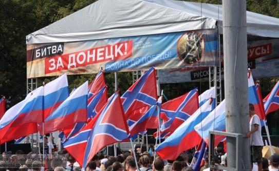 Киевлянин: Донбасс для Украины — обуза, которая нам не нужна