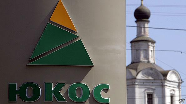 Россия отказалась предоставить Совету Европы план выплат по делу ЮКОСа