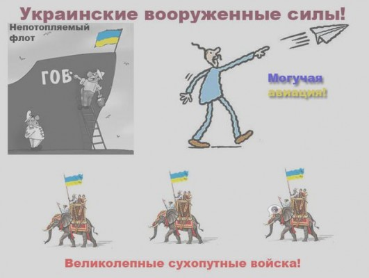 armyofukraine32-03