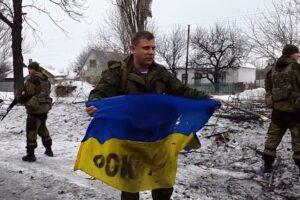 Финальная стадия «хитрого плана Путина» или почему слив Украины должен осуществиться изящно