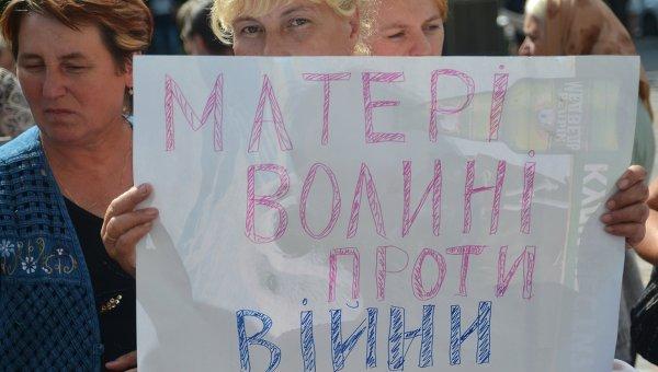 Матери пропавших без вести солдат ВСУ едут в Донбасс на поиски