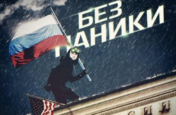 Центробанк РФ - филиал ФРС США: факты опровержения