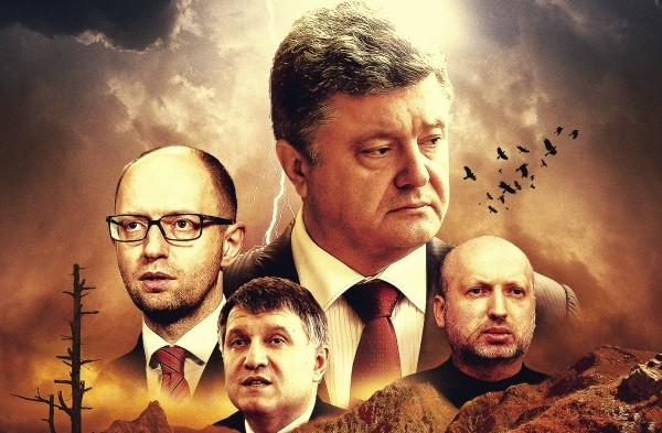 Почему киевская хунта обречена?