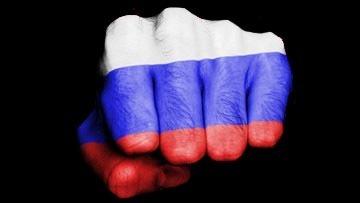 Россия наносит ответный удар?