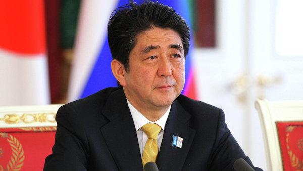 Япония шантажирует Путина Курильскими островами