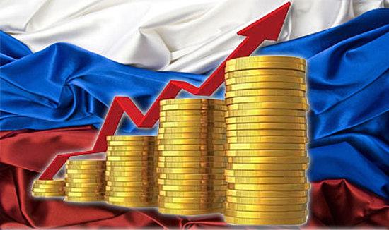 Интересные экономические и финансовые новости России