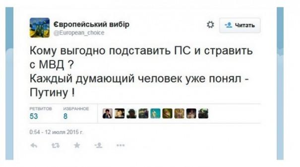 Kreml_image