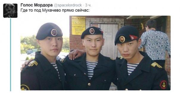 Mukachevo_image