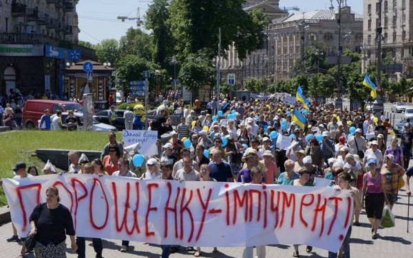 """МВФ дал режиму Порошенко денег """"на похороны"""""""