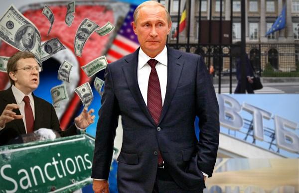 """Россия вежливо отклоняет """"приглашение на казнь""""?"""