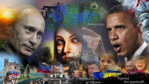 То, что пока ещё называется Украиной войдёт в состав России поэтапно