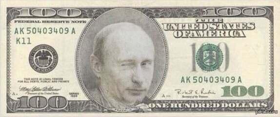 путин доллар 2