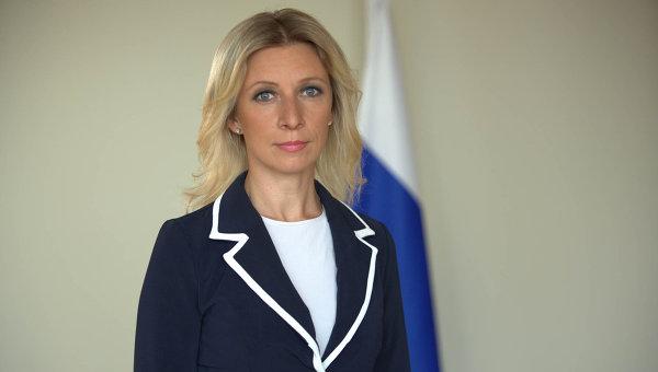 """Захарова сыронизировала над """"энергетической инициативой"""" Яценюка"""