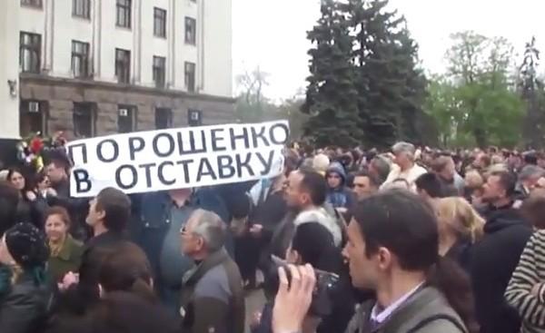 Сводки оккупации: при режиме Вальцмана даже Галиция выбирает Россию
