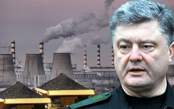 Энергетика Украины в критическом состоянии - Киев обратился за помощью к Москве и ополченцам