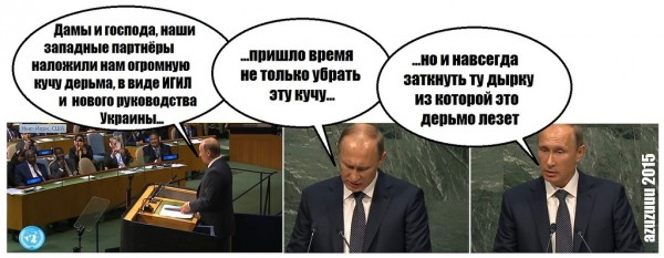 Его превосходительство президент России Владимир Путин
