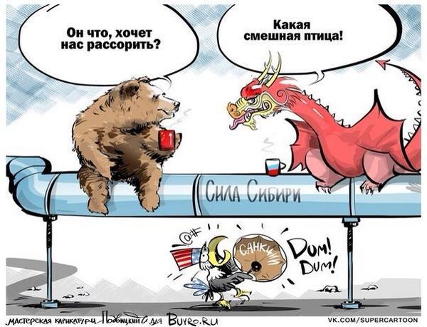 Владимир Путин отправляется в Китай с двухдневным визитом