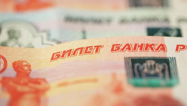 Российский рубль с 1 сентября становится основной валютой в ЛНР
