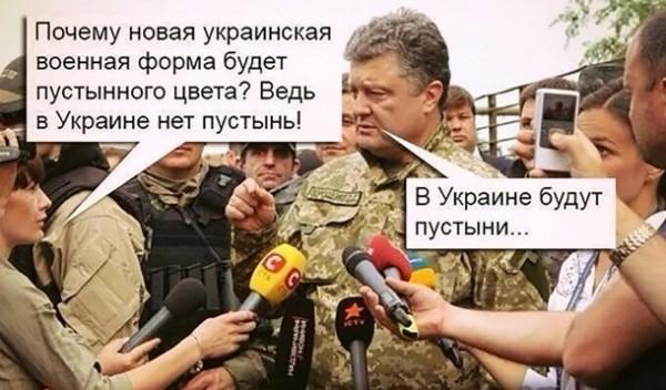 Петр Порошенко предложил России присоединиться к решению кредиторов по реструктуризации долга