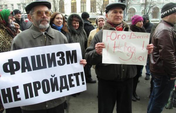 Донбасс: если бы Россия не промолчала