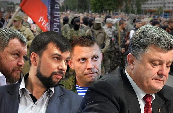 Тупик Вальцмана и изменения в ДНР: неожиданные импульсы украинского кризиса