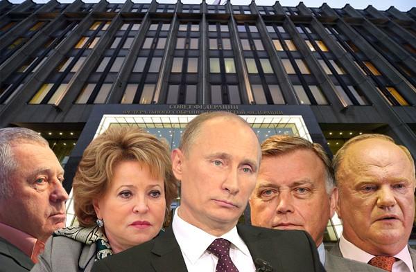 """Совфед станет советом старейшин? """"Началось выстраивание новой модели власти в России"""""""
