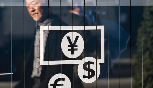 Китай ужесточает  контроль за движением капитала