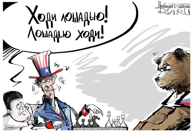 NY Daily: Путин превзошел Обаму на ГА ООН, считают 96% читателей