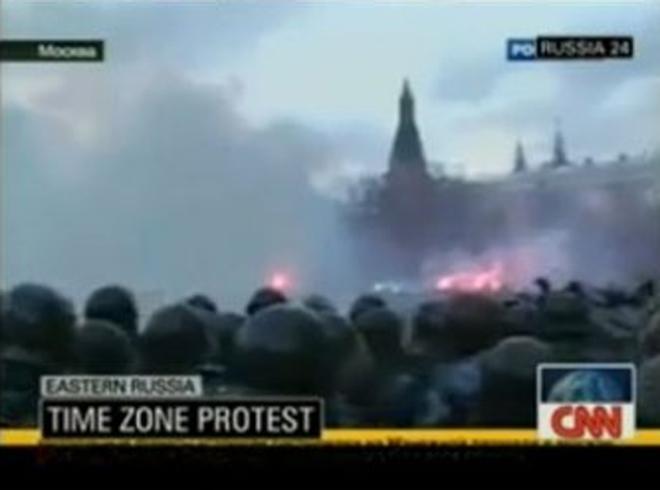 По мнению CNN, они скандировали: «Верните нам наше время!»